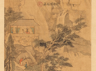 Jishu Cliff by Shao Mi (Hanging scroll), Ming Dynasty,