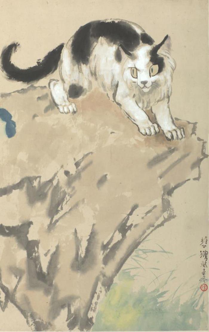 徐悲鸿 猫石图 无锡博物院藏