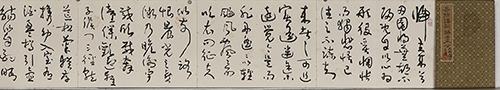 草书 归去来兮辞 岳阳楼记册页 (1).jpg