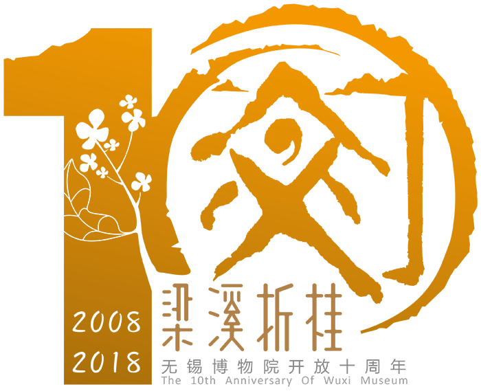 logo 定稿-01.png