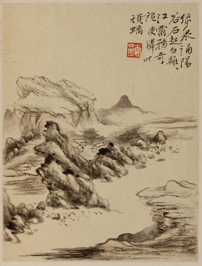 清华喦纸本山水图2.png