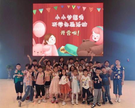 """""""小小梦想秀""""简讯316.png"""