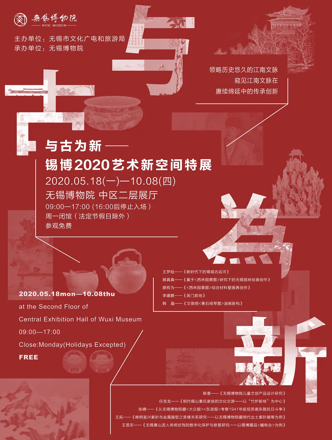 IMG_3003(20200514-161918).JPG