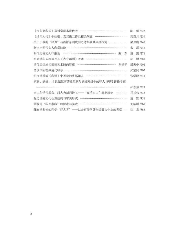 目录_2.jpg